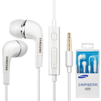 三星(SAMSUNG)耳机原装正品入耳式